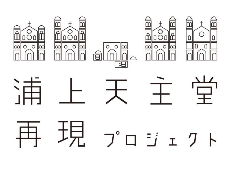 th_th_urakamitenshudo_logoCS4